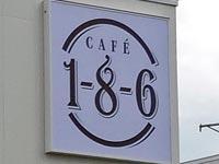 cafe186(イチハチロク)出雲店