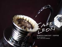 Cafe LEON(カフェ レオン)