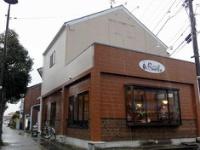 cafe Beetle(カフェ ビートル)