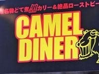 CAMEL DINER(キャメルダイナー)米子駅前店