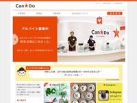 Can Do(キャンドゥ)アトネス出雲店