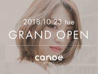 カノエ 松江学園店