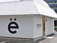 canoe matsue(カノエ マツエ)