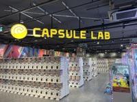 【出雲】『カプセルラボ ゆめタウン出雲店』ゆめタウン出雲にカプコンのカプセルトイ専門店がオープン予定