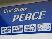 Car Shop PEACE