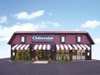 【出雲】『シャトレーゼ 島根大田店』大田市に「シャトレーゼ」が初出店予定 2021年8月上旬オープン予定