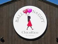 BALLOON&GIFT ChicoRico