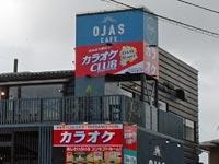 カラオケCLUB DAM Resort 松江駅前通り店