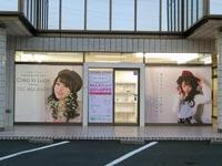 クレアラルーチェ 松江学園前店(Crea la Luce)
