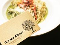 【出雲】医大通り沿いに先日オープンされた『クチーナ アルベロ(Cucina Albero)』スパゲティハウスマッキーさんのリニューアル?