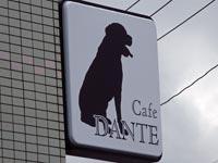 Cafe DANTE