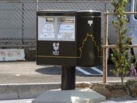 大手前通り 松江城デザイン郵便ポスト