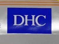 DHC イオンモール出雲直営店