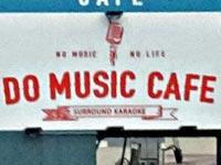 DO MUSIC CAFE 駅前通り店