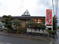 【米子】80種類の海鮮丼が500円~で食べられるお店「丼丸」の新店舗が夜見町の431号沿いにオープン『米子丼丸 夜見店』