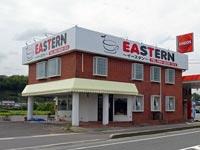 EASTERN(イースタン)