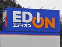 EDION(エディオン)石見大田店