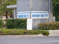 松江駅前地下駐車場休止中