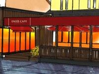 EMSB Cafe