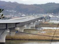 縁結び大橋