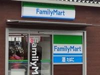 ファミリーマート 斐川直江店
