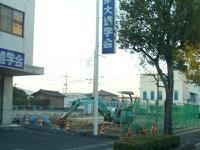 ファミリーマート 浜乃木6丁目店