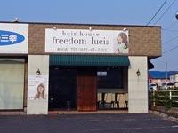freedom lucia(フリーダム ルチア)松江店