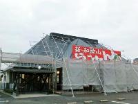 ばり馬閉店→焼肉の藤増移転オープン