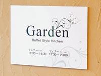 ビュッフェスタイルキッチン Garden