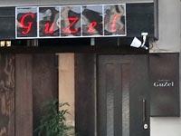 GuZel(ギュゼル)