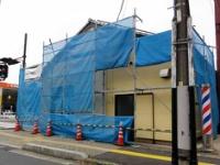 HABITA KENSO 松江事務所(旧そのや本舗跡地)