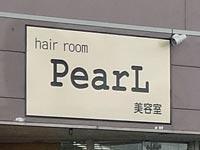 hair room PearL