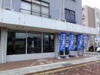 【閉店】博多一番どり居食家あらい 島根大学前店