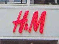 H&M イオンモール出雲店