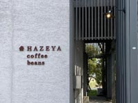 【出雲】直江で営業されていた『珈琲香房 はぜ屋』さんが雲州平田駅南側へ2021年4月1日移転オープン
