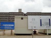 続・郵便貯金センター跡地