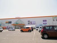 ワッツウィズ 平田ショッピングセンタービバ店