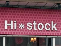Hi.stockが乃白に移転統合オープン予定