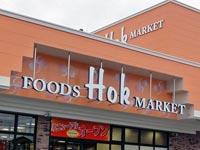 生鮮市場ホック 夜見店