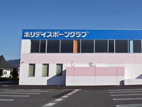 ホリデイスポーツクラブ 松江市内に出店予定