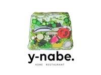 【松江】「山芳」さんが独自開発された「y-nabe.」と「熟成肉」の通販サイトが先日オープン『HOME RESTAURANT』