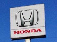 Honda Cars 島根中央 斐川中央店