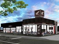 【米子】鳥取島根県境にHondaのバイクのフルラインアップを扱う唯一のブランド「ホンダドリーム」がまもなくオープン予定『ホンダドリーム米子』