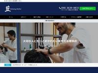 【松江】『藍〜大人のメンズ美容室』西津田1丁目に美と癒しを追求する男性専用ヘアサロンが2021年7月7日オープン