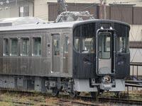 一畑電車新造車両 デハ7000系