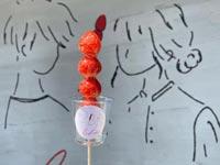 【出雲】『いちご飴専門店 Ichie(イチエ)』出雲大社神門通りに「いちご飴専門店」が2021年8月5日オープン