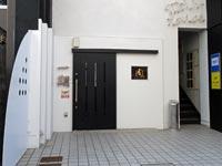 【松江】『焼肉 一期』伊勢宮に新たな焼肉屋さんが先日(2021年6月?)オープン
