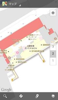 インドアGoogleマップ 出雲空港に対応
