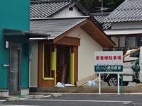 焼きたて食パン専門店 一本堂 松江春日店