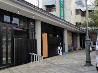 炙ダイニングISAYA(いさや)
